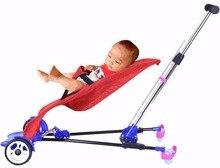 3 in 1 ROCKING CHAIR SLEEPING CRADLE feeding baby stroller