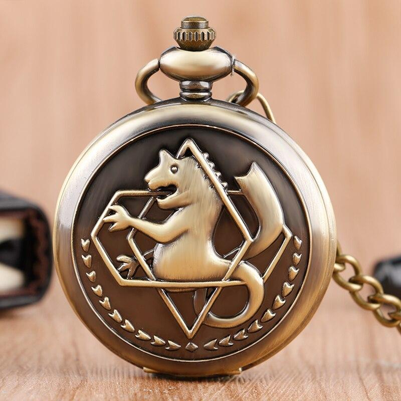 Copper Vintage Bronze Fullmetal Alchemist Pocket Watch FA Edward Elric Anime Pendant Fob Chain for Women Men Boy Birthday Gifts