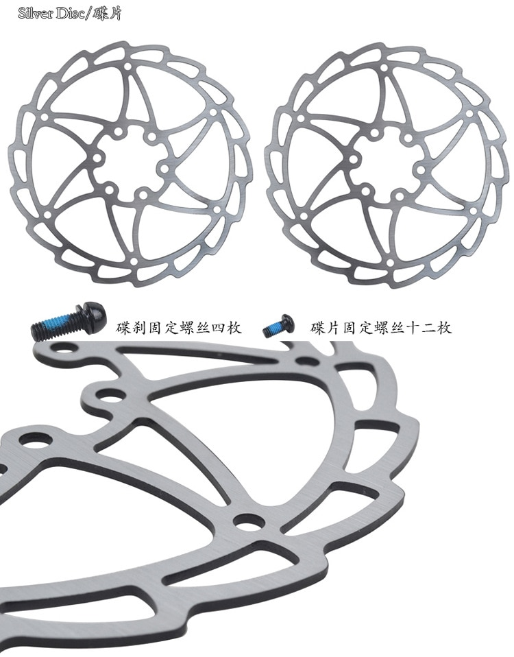 1 Uds. De acero inoxidable ultraligero Rotor de freno de disco de bicicleta de carretera MTB piezas de pastillas de freno para bicicletas de carretera 160mm con Scews