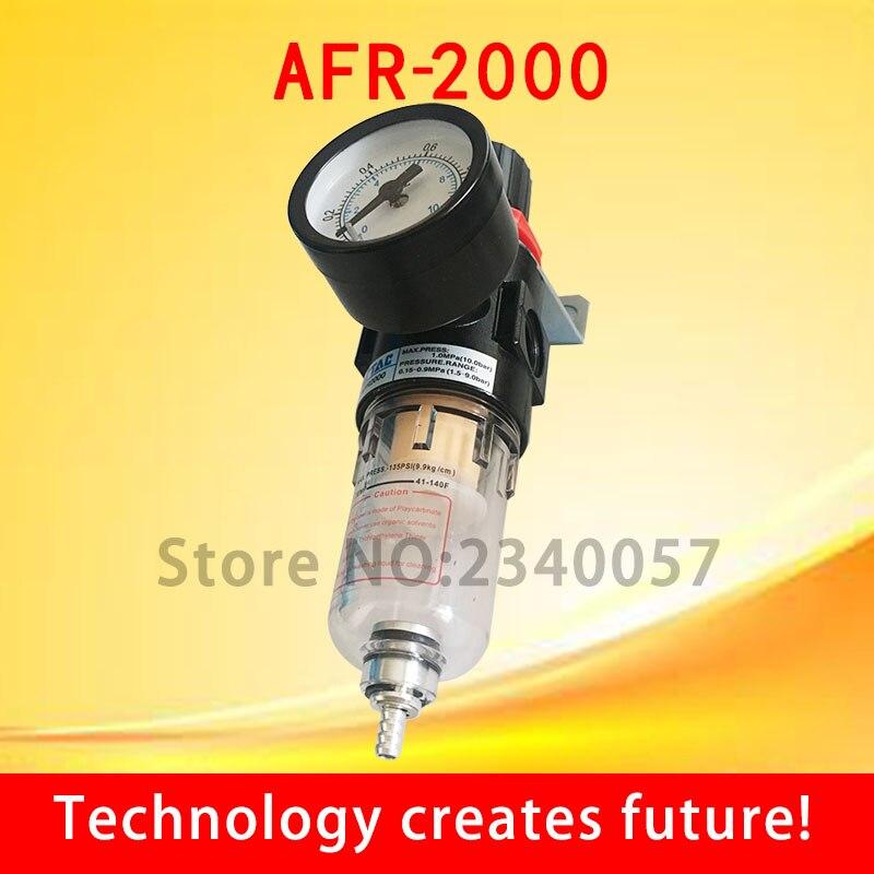 AFR-2000 regulador de filtro neumático unidad de tratamiento de aire manómetro AFR2000 interruptores de presión