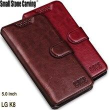 Silicone souple Étui Portefeuille En Cuir étui pour LG K8 Housse Pour LG K8 LTE K350E K350N K350 En Cuir Téléphone Portable Sacs 5.0 pouces