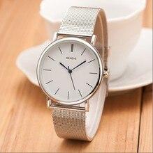 Hot 2019 Luxurious Montre Femme Rhinestone Watches Women Quartz Dress Watch  Ladies Crystal Mesh Wrist Watch Gold