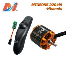 Maytech 5055 220kv longboard 전기 모터 및 elektrische longboard remote (2 parts)