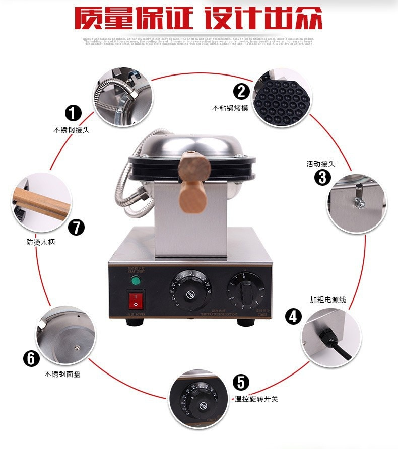 Free Shipping professional electric Hong Kong egg waffle maker machine  eggettes puff bubble egg waffle maker bubble waffle pan