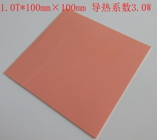 Feuille de silicone conductrice thermique IC feuilles de gel de silicium souple feuilles de silice PC CPU refroidissement fin 100*100*1 films de silicium rayonné