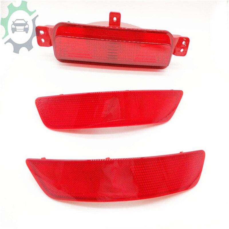 Автомобильный задний противотуманный фонарь задний бампер задний отражатель для geely Bo Yue NL-3 автозапчасти