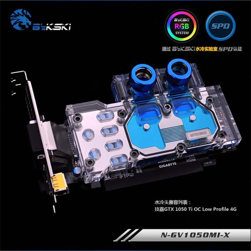 Bykski N-GV1050MI-X GPU Water Block for Gigabyte GTX1050Ti Low Profile 4GD5 OC Full Cover Graphics Card water cooler