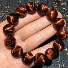 100% Natural Brazil Red Tiger Eye Gemstone Round Beads Bracelet 14mm For Women Men Strong Cat Eye Crystal Drop Shipping AAAAA
