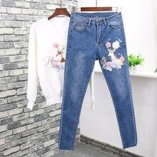 2018 Autumn Two Pieces Women Set Flowers Sweater + Jeans Set Stretch Denim Pant  Woman Pant Suit Sets Outfits Jumper WS125