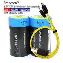 2pcs 1.5v Lithium li-polymer 9000mWh D size rechargeable D battery D type for flashlight, water heat