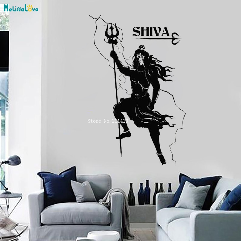 שיווה ויניל קיר מדבקות ההינדואיזם ההינדית אלוהים הודו בית תפאורה מדבקות ציורי קיר סלון מכובד אמנות ויניל פוסטר YT1383