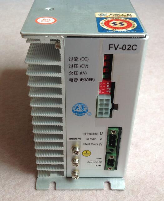 Dahao الرقمية وحدة تحكم المحرك FV-02C استبدال FV-01A للصين آلة التطريز نظام Dahao/قطع غيار كهربائية
