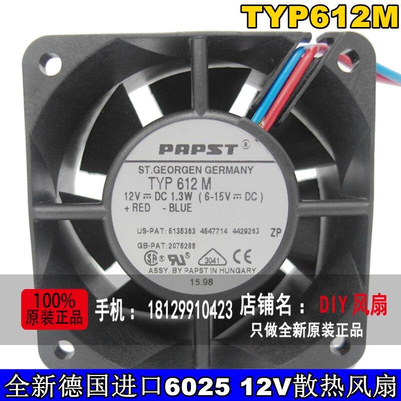 Nuevo para EBMPAPST TYP612M EBM 602512 V 6 CM ventilador de enfriamiento silencioso