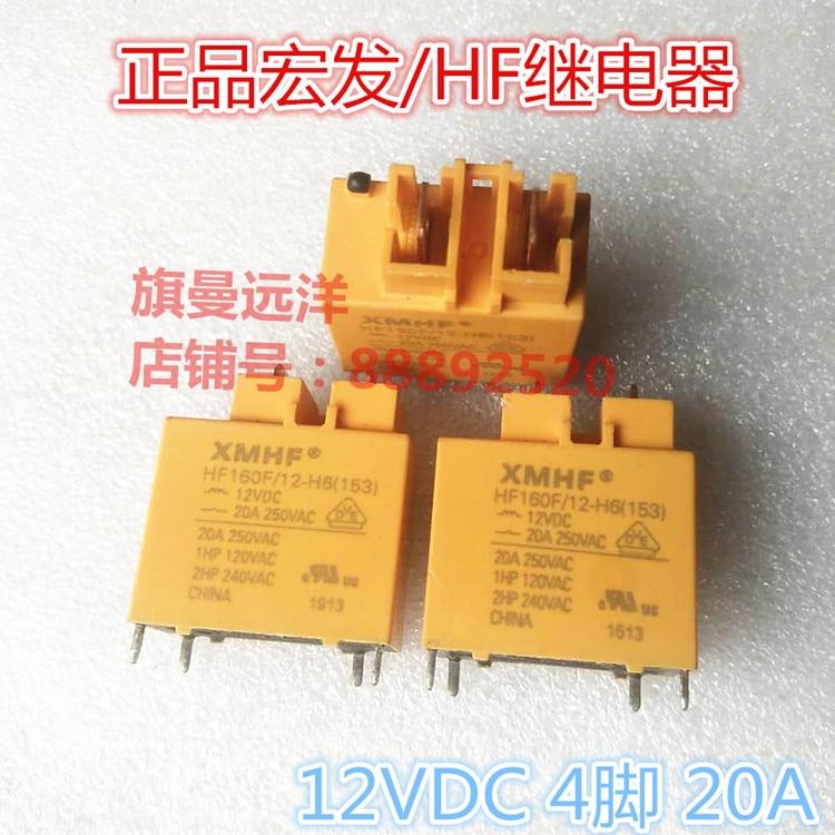 5 шт./лот HF160F 12-H6 12V реле 12VDC 4PIN 20A HF160F