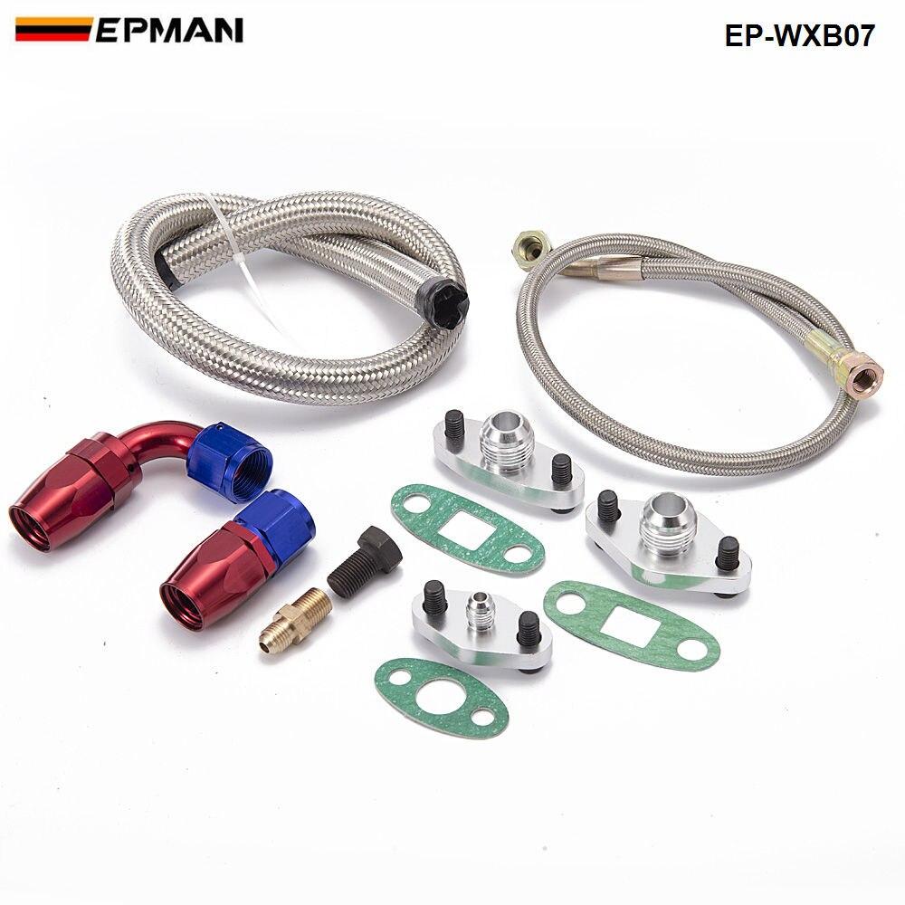 Для Тойота Супра 1JZGTE 2JZGTE 1JZ/2JZ одиночный турбо подачи масла линия фланец комплект EP-WXB07