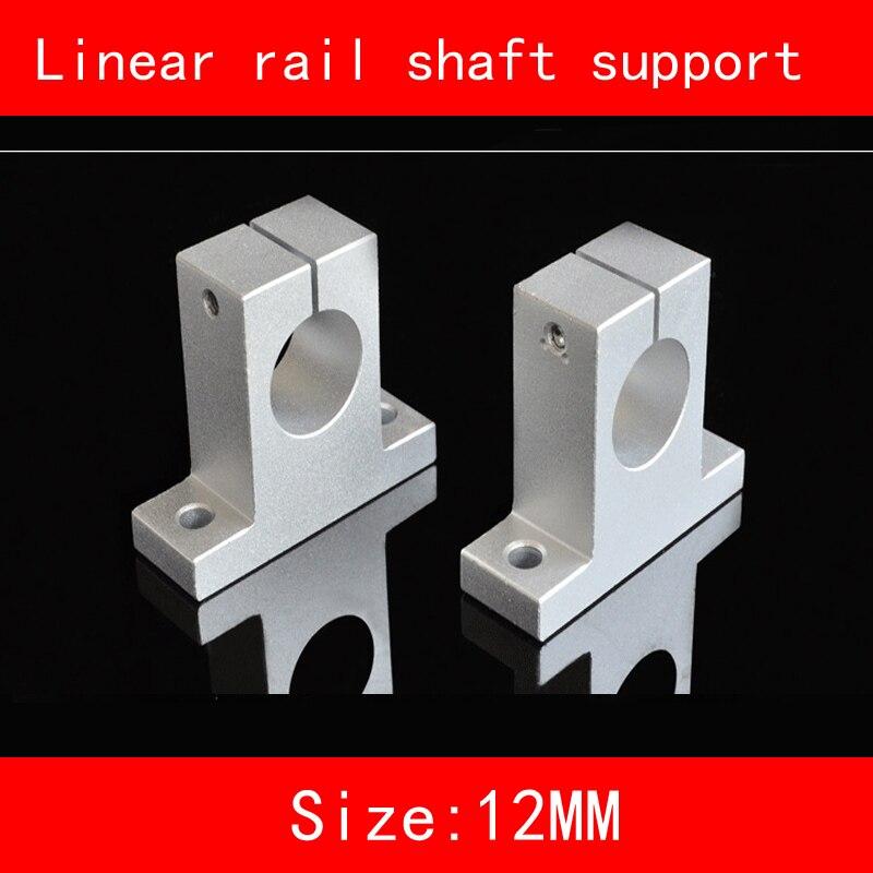 2 piezas de aluminio eje de carril lineal 12mm SK12 SH12A soporte de eje de carril lineal XYZ Mesa 3D impresión pieza cnc