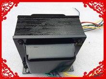 Personnalisez le transformateur de puissance 85w - 125w pour la qualité de HIFI EXQUIS dampli de Tube garantie
