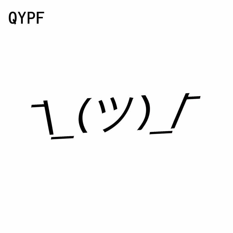 QYPF 14,2 cm * 3,9 cm SHRUG DUDE vinilo divertido escrito palabras Car-styling pegatina de coche negro/plata C15-0037