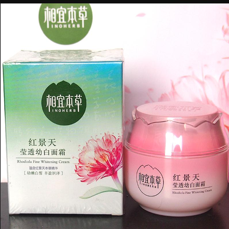 FREE SHIPPING Original Xiangyibencao  INOHERB RHODIOLA Fine Whitening Cream
