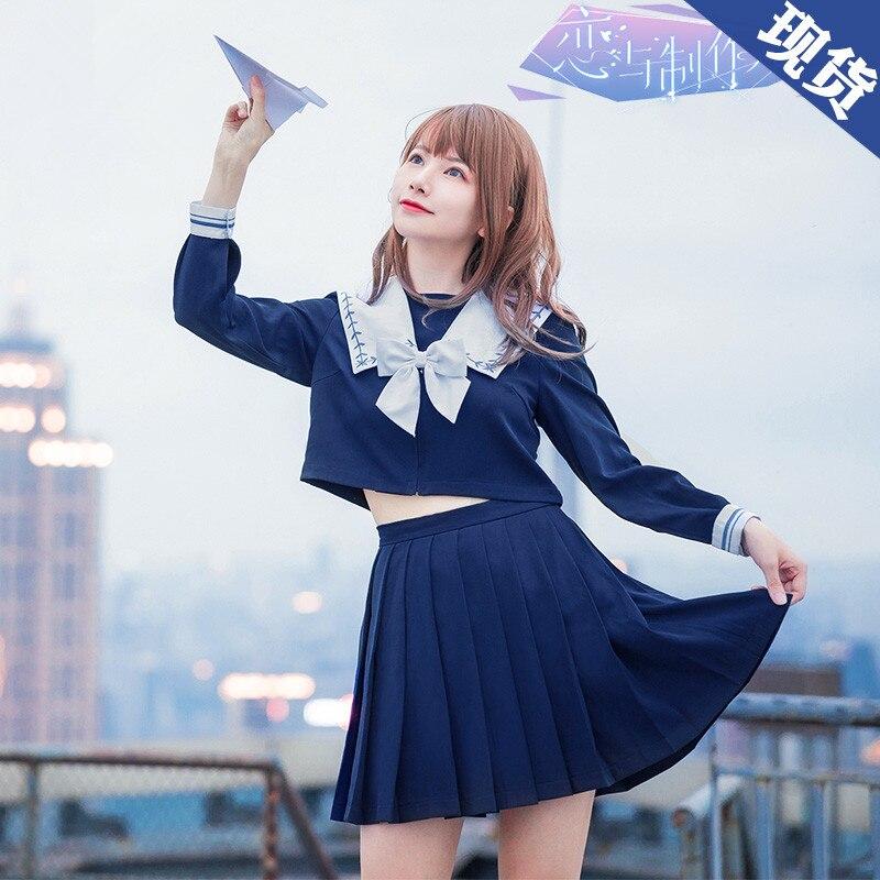 Juego caliente amor y productor Mr Love elección de la Reina Cosplay disfraz personaje principal uniformes Youran vestido jk A