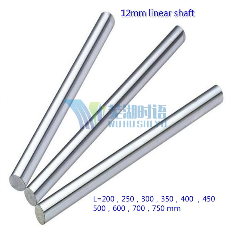 12mm linear shaft 200 250 300 350 400 450 500 mm Chromed Hardened Rod Linear Motion Shaft cnc parts 3d printer parts