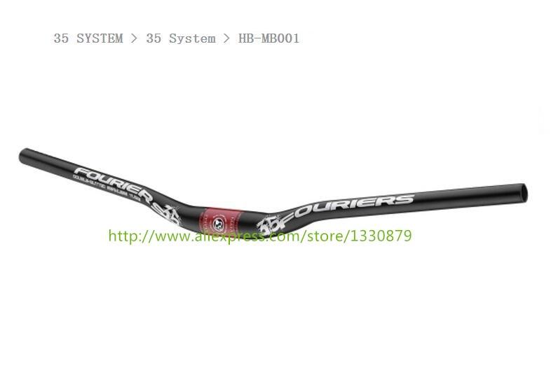 FOURIERS 35 sistema HB-MB001 manillar de bicicleta DH MTB Manillar de bicicleta de montaña de fibra de carbono 35X780MM