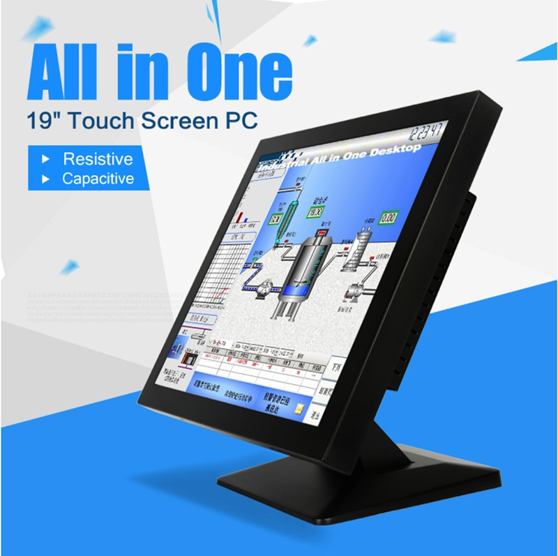 17 inch industrial touch panel PC Intel  J1800 2.41GHz CPU 1.86GHz 2GB RAM 32GB SSD enlarge