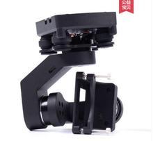 SIMTOO-cardan de stabilisation 2/3 axes, Original pour Drone Dragonfly Pro