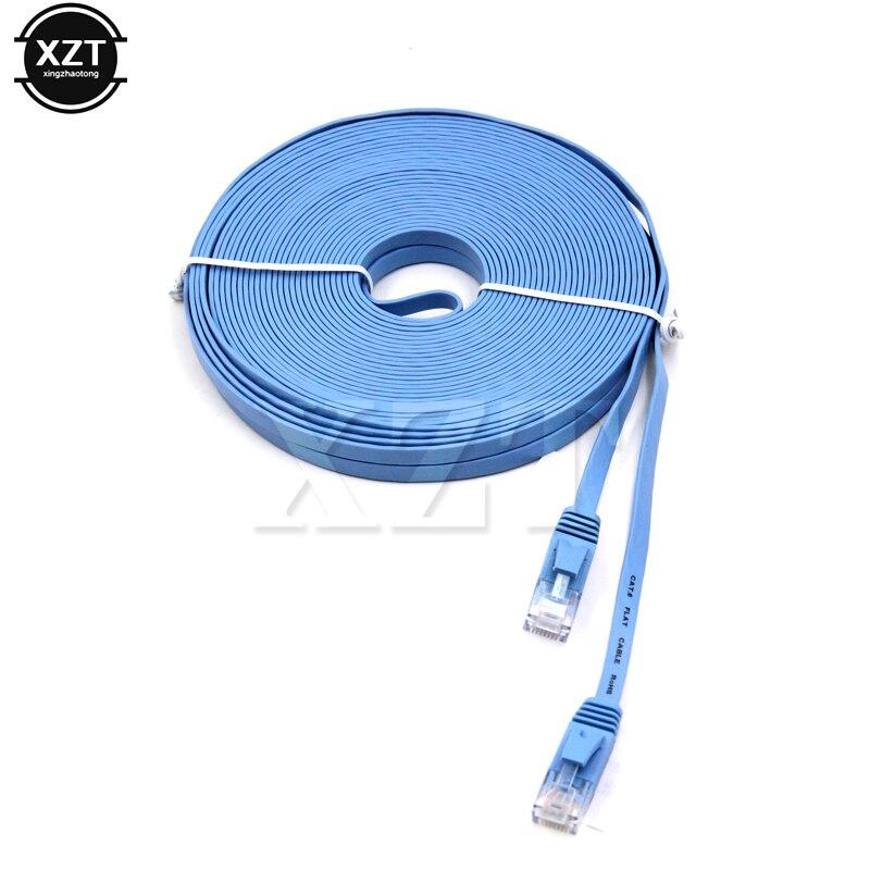 1 шт. 15 м Высокое качество для маршрутизатора DSL модем 50ft CAT6 плоский UTP Ethernet сетевой кабель RJ45 патч LAN кабель