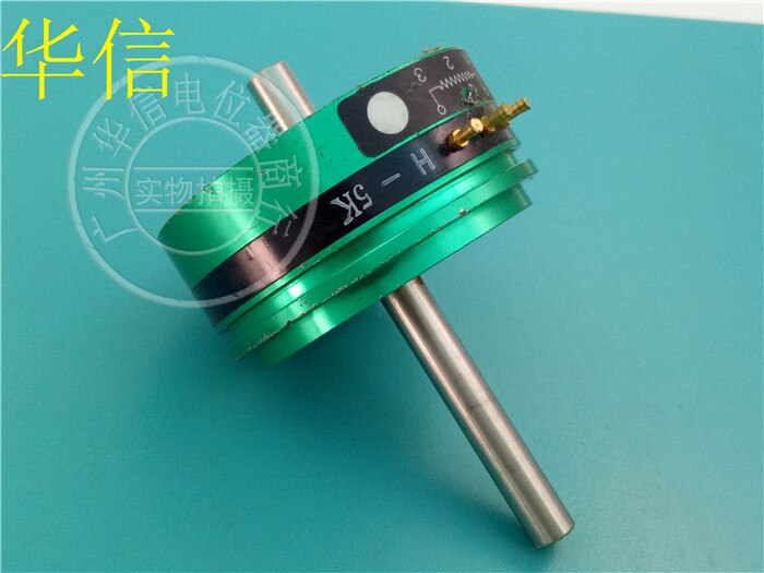 [VK] Stock MIDORI CPP-45B 5K grifo único con interruptor biaxial de potenciómetro de plástico conductivo