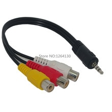 25CM 3,5 MM Jack a 3 RCA macho enchufe adaptador Audio convertidor Video Cable AV Cable