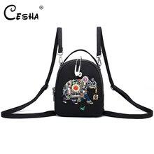 CESHA Mode Künstliche Bohrer Frauen Kleine Rucksack Hohe Qualität Nylon Schulter Tasche Mädchen Cartoon Elefanten Muster Rucksack