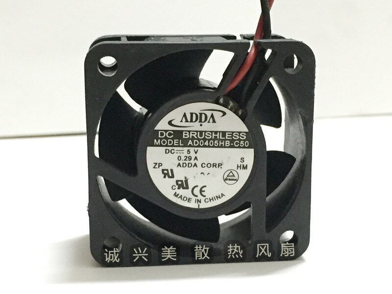Usado frete grátis dc5v 0.29a ventilador de refrigeração do servidor para adda AD0405HB-C50 ventilador quadrado 2-wire 40x40x20mm