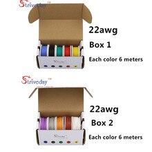 22AWG 60m Flexible Silikon Kabel Draht 10 farben (box 1 + box 2 Litze Kit) elektrische Draht Verzinnten Kupfer linie DIY