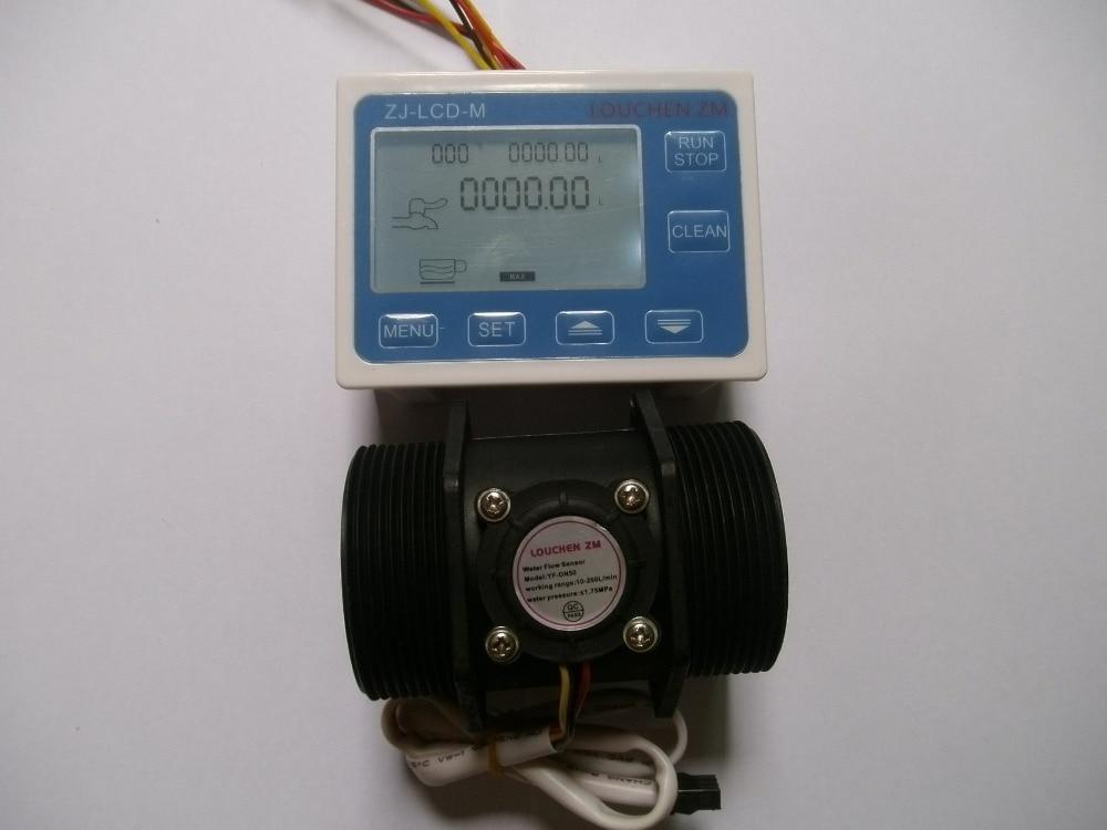 Расходомер воды + ЖК-дисплей цифровой расходомер количественный контроль ZJ-LCD-M Рабочая температура-20-100C