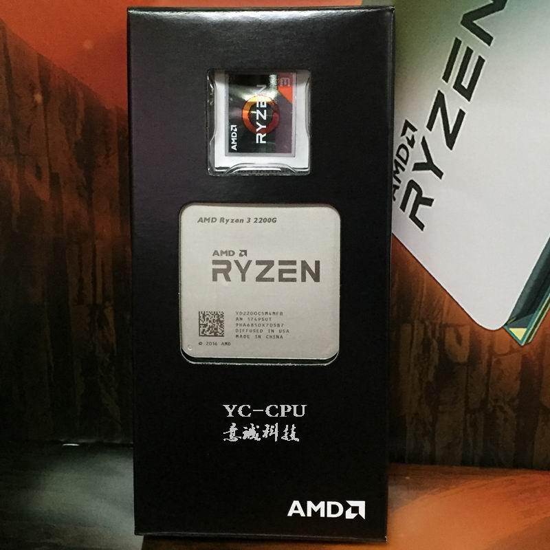 Процессор AMD Ryzen R3 2200G с Radeon RX Vega 8 Graphics 4Core 4Threads Socket AM4 3,5 GHz TDP 65W YD2200C5M4MFB