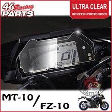 CK CATTLE KING кластер, защита экрана от царапин, Защитная пленка для Yamaha MT-10 MT 10 MT10 FZ-10 FZ 10 FZ10 2016-2017