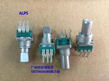Potentiomètre de précision alpine RK09L   Axe W50K simple, amplificateur de puissance long 15mm 2 pièces/lot