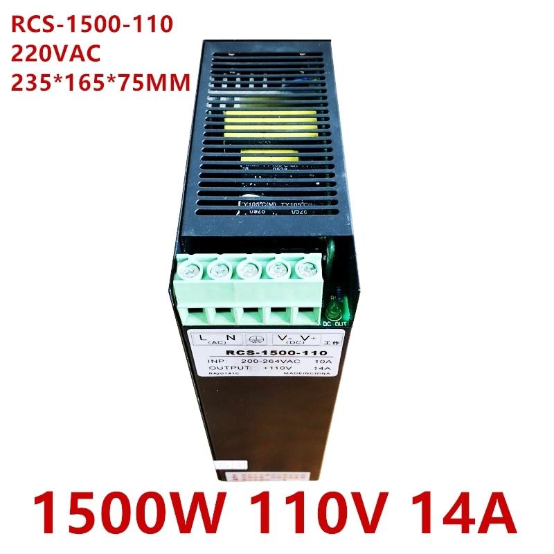 1 шт. 1500 Вт 110 в источник питания В AC DC высокой мощности PSU с воздушным охлаждением