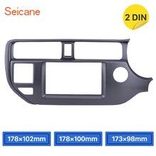 Seicane 2 Din Car 178mm * 100mm 대시 보드 범용 설치 피팅 프레임 Fascia For KIA K3/RIO SRS 구멍이있는 오른손 카