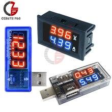 "0.56 ""LED 디지털 전압계 전류계 DC 100V 10A 현재 전압 측정기 USB 충전기 의사 자동차 오토바이 볼트 앰프 검출기 테스터"