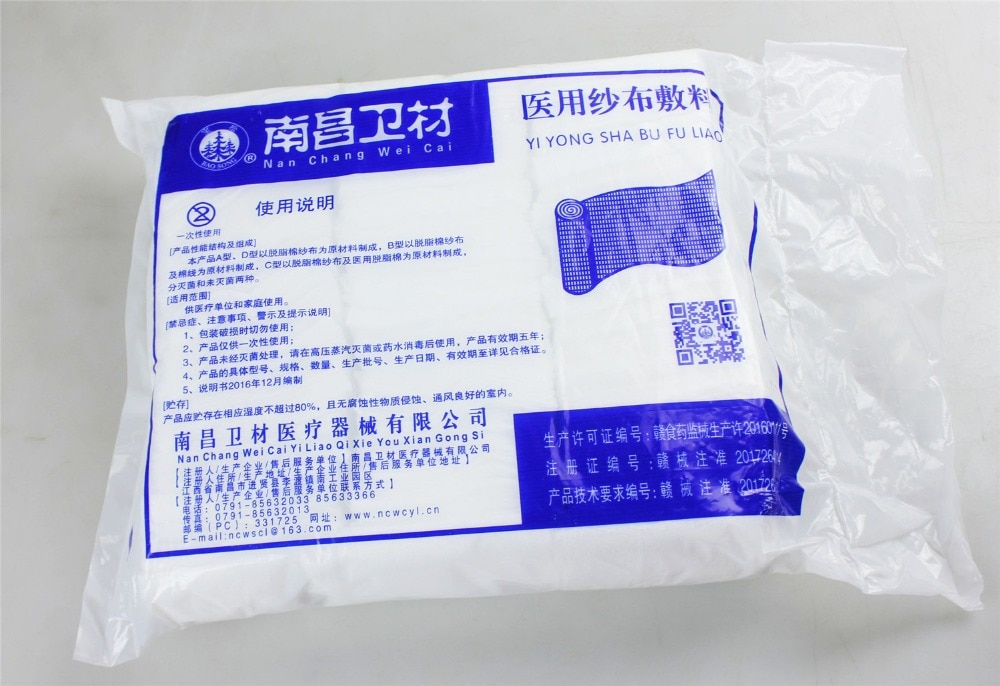 8Ply Sterile Gauze Swab First Aid Accessories Disinfection Medical Guaze Cotton Wound Dressing Independent Packaging Gauze block