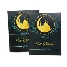 20 pcs 고품질 해피 이드 초대 인사말 카드, 해피 라마단 인사말 카드, 이슬람 eid 무바라크 파티 장식 용품