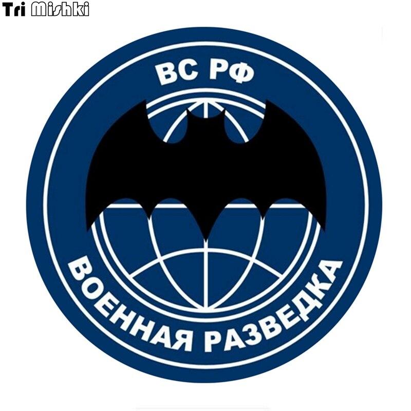 Tri mishki TRL010 14x14cm bat Russian Air Force militar intelligence pegatinas coloridas para coche calcomanías para automóviles