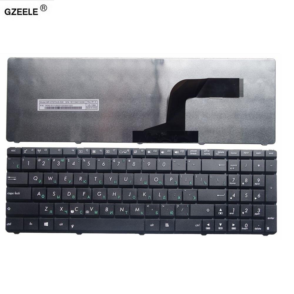 GZEELE. Teclado del ordenador portátil para ASUS X55 X55V N73S N73J P53S X75V B53J k54 k54c k54h k54l k54ly k54s k54sl x54c x54l x54ly.