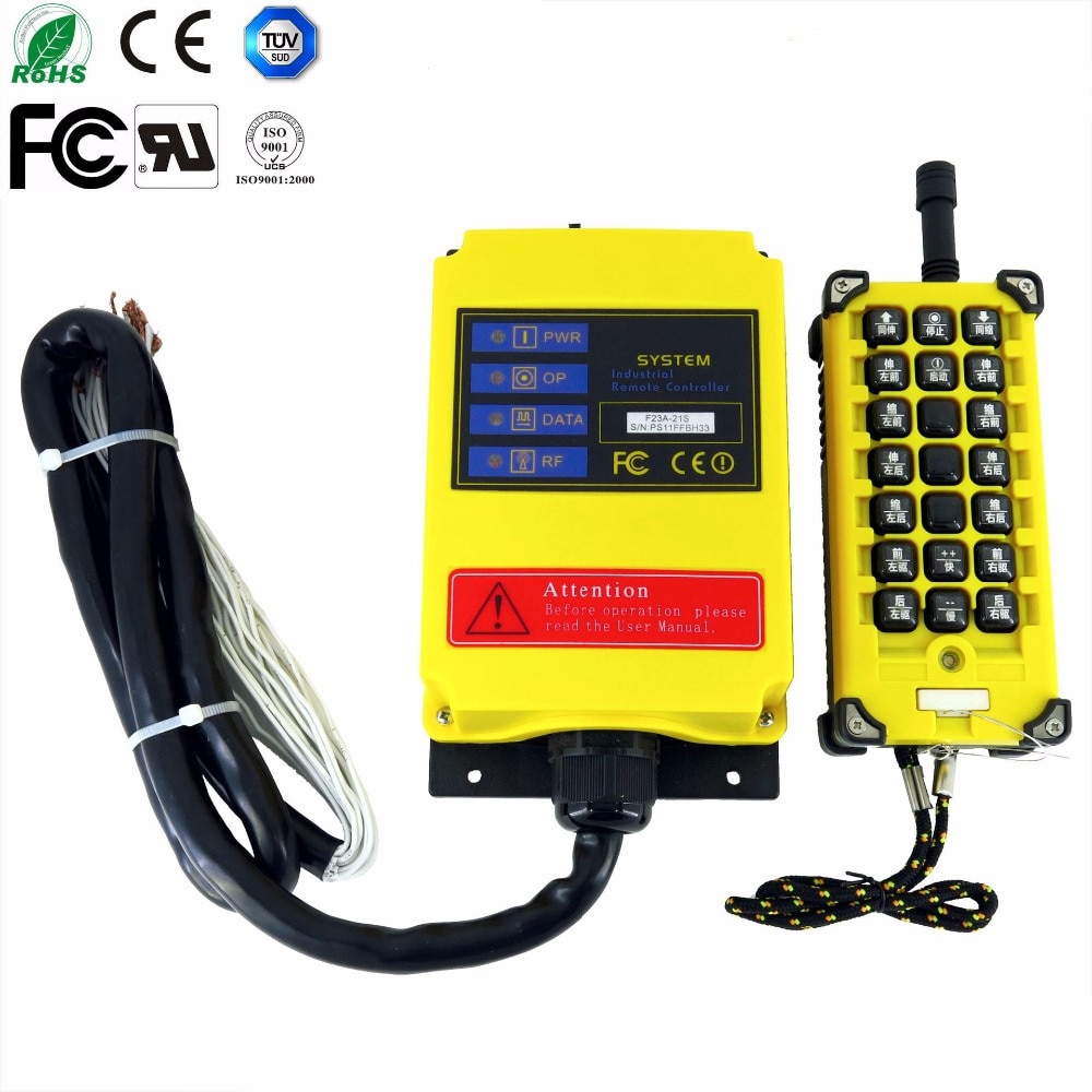 لودر الحبوب 220 فولت تيار متردد 1 سرعة 1 جهاز إرسال 21 قناة رافعة رافعة صناعية شاحنة راديو نظام التحكم عن بعد