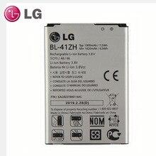Nouveau Original LG BL-41ZH batterie pour LG Leon L50 C40 MS345 D213N LS665 D290 D295 H340 H343 H345 1900 mAh