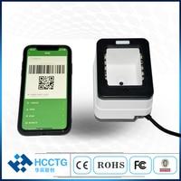 High Speed China 1D/2D Barcode Scanner Machine For Supermarket HS-2001B