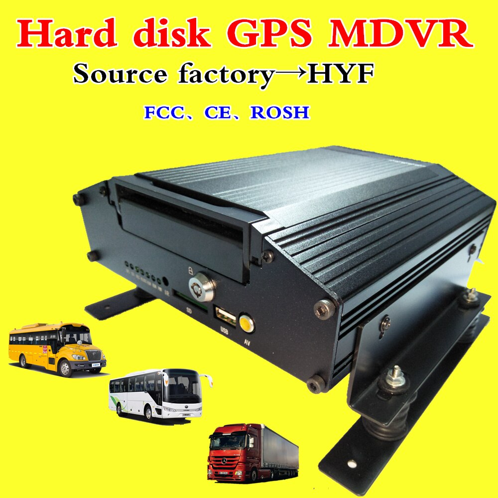 Monitor de posicionamiento GPS 4ch mdvr AHD 720P 1 millón HD coche dvr H.264 formato de compresión Disco Duro host