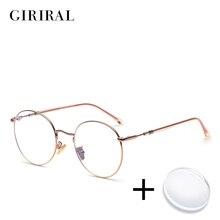 Metal women prescription glasses vintage colored sight transparent myopia computer reading optical c